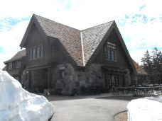 Crater Lake Gift Shop
