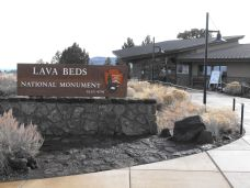 Lava Beds Visitor Center